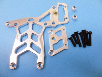 CNC Aluminum Rear HD Upper Chassis Plate (silver)